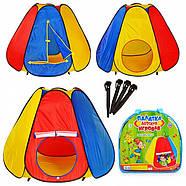 Палатка детская, фото 2