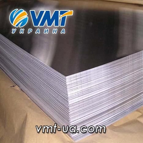 Алюмінієвий лист 0,5 мм 1050 (АД0)