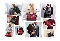Женские сумки, клатчи, сумочки...