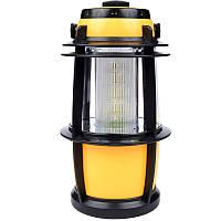 Кемпинговый фонарь (16 LED, 220 люмен, регулировка яркости, 3xAA), фото 1
