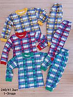 Пижама теплая детская 1-3 лет. Оптом.Турция