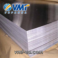 Алюминиевый лист 0,8 мм 1050 (АД0)