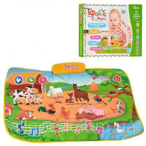 Музыкальный коврик ферма