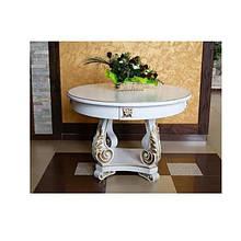 Столы Элеонора стиль под заказ