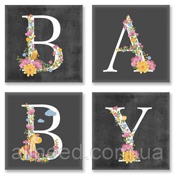 """Картина по номерам     """"BABY Лофт"""" 18*18 см*6,5 CH109"""