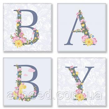 """Картина по номерам     """"BABY Прованс"""" 18*18 см*6,5 CH107"""