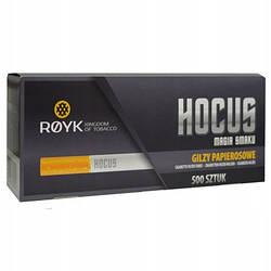 Гильзы для набивки табака Hocus 500 шт.в коробке
