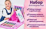Детский художественный набор с мольбертом для творчества и рисования в чемоданчике 208 предметов, фото 2