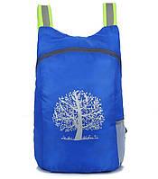 Компактний легкий рюкзак 15л темно-синій