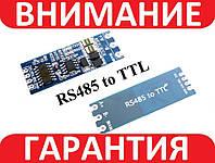 Адаптер конвертер RS485 to TTL Arduino