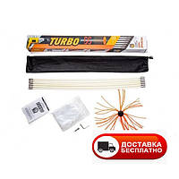 Роторный набор для чистки дымоходов Savent TURBO 6 шт *1м