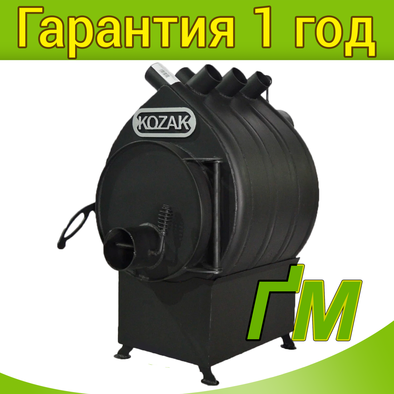Турбо-булерьян KOZAK-05