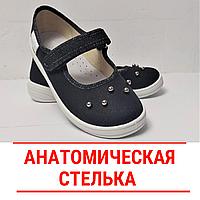 Туфли подростковые для девочки Waldi р. 30-35 Алина Перлинки черные для школы, фото 1