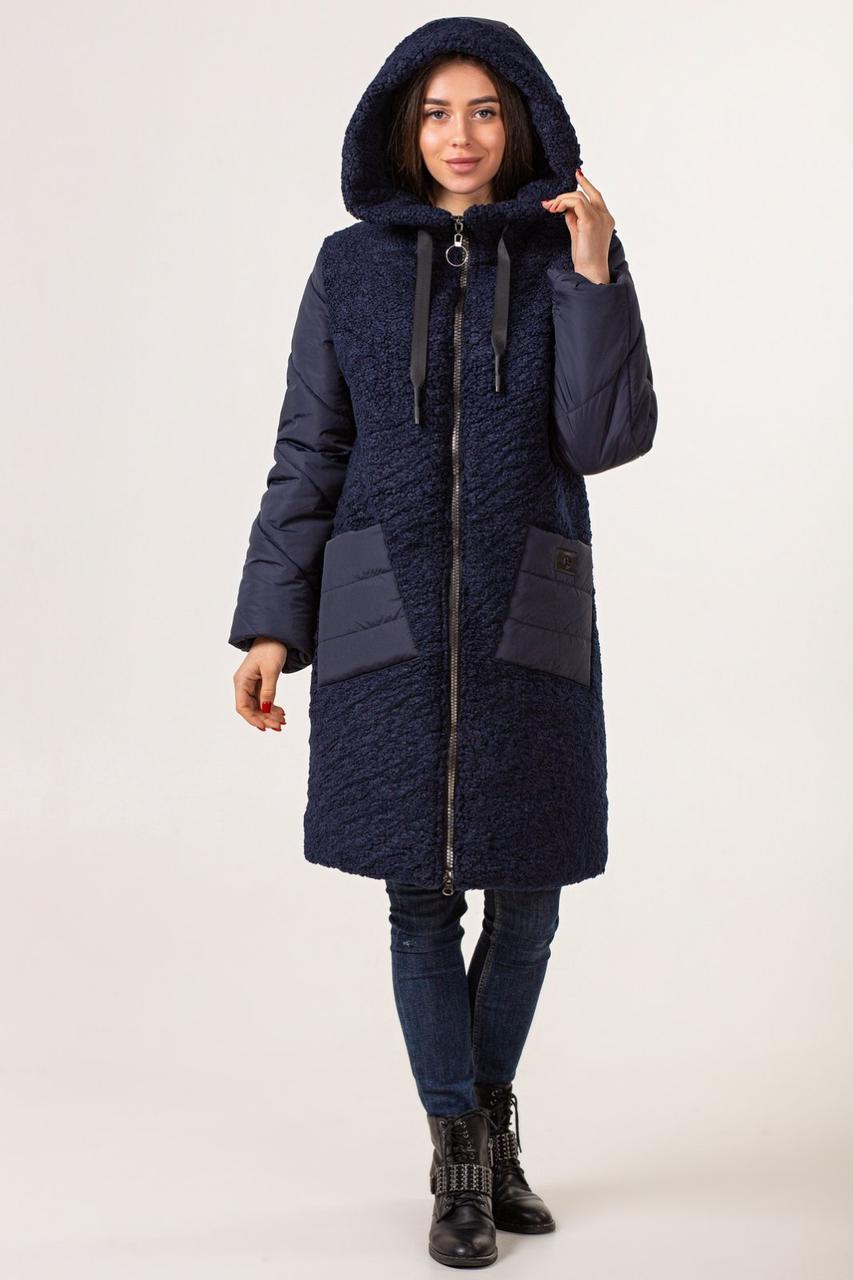 Зимние женские куртки модные   44-52  синий