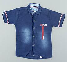 {есть:2 года 92 СМ,3 года 98 СМ,4 года 104 СМ,7 лет 122 СМ} Рубашка под джинс для мальчиков, Артикул: N3011 [3