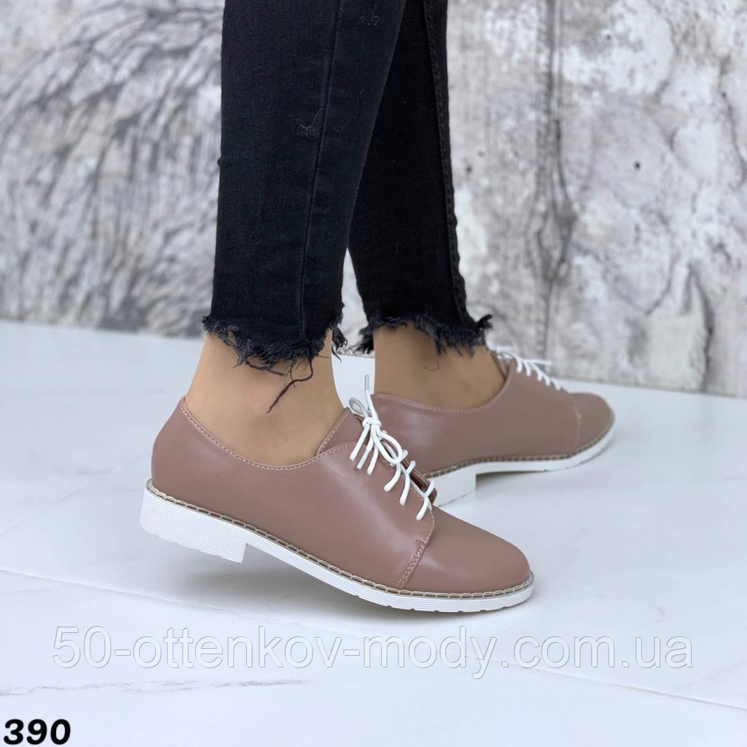 Женские туфли на шнурках эко кожа