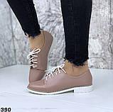 Женские туфли на шнурках эко кожа, фото 2