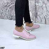 Женские туфли на шнурках эко кожа, фото 9