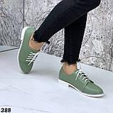 Женские туфли на шнурках эко кожа, фото 7
