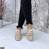 Женские туфли на шнурках эко кожа, фото 5