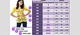 Женский спортивный стильный прогулочный костюм 42 44 46 размер, фото 6