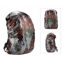 Чохол для рюкзака 50-70л піксельний камуфляж