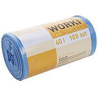 Пакет для мусора WORKI 60л синий 100 шт.