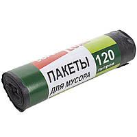 Пакет для сміття Super Luxe (Харків) 70*110/120л 10 шт. чорний