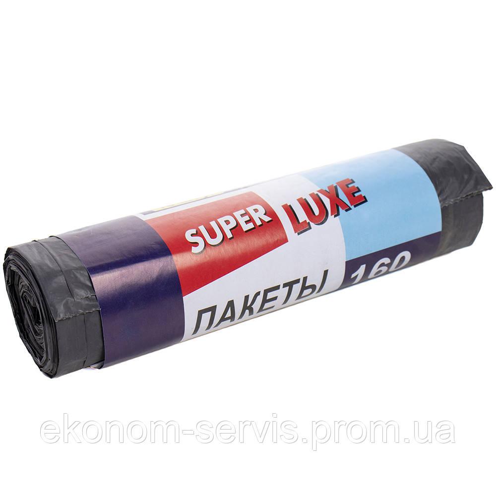 Пакет для мусора Super Luxe (Харьков) 85х115/160л 10 шт. черный