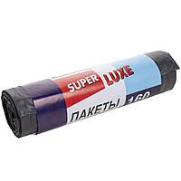 Пакет для сміття Super Luxe (Харків) 85х115/160л 10 шт. чорний