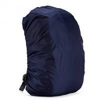 Чохол для рюкзака 50-70л темно-синій