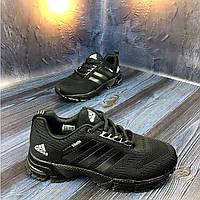Кроссовки мужские Adidas (Адидас, спортивная обувь, чоловічі кросівки, взуття) СКИДКА