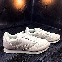 Кроссовки мужские Белые (білі кроси,взуття, спортивная обувь, чоловічі) СКИДКА