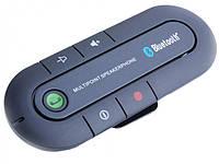 Multipoint Speakerphone 4.1+EDR Бездротової Bluetooth з функцією гучного зв'язку., фото 1