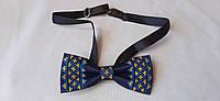Краватка - метелик з вишивкою, синя з жовтим
