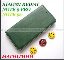 Зелений чохол книжка з магнітами Xiaomi Redmi Note 9 pro / Xiaomi Redmi Note 9s