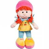 Кукла мягкая мягконабивная 40см, фото 2