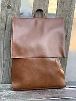Рюкзак мужской с клапаном большой городской непромокаемый из экокожи коричневый