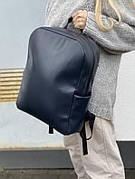 Рюкзак мужской большой  синий глянцевый экокожа, фото 1