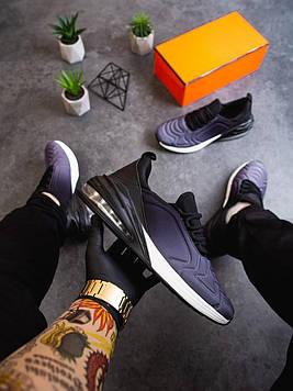 Cтильные мужские кроссовки серые с черным (Grey-black)