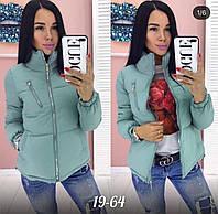 Теплая  женская  куртка с воротником стойка .Новинка, фото 1