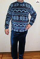 Піжама чоловіча махрова тепла сінія зимова, домашній костюм 40-58р.