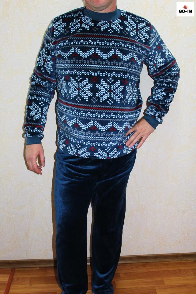 Пижама мужская махровая теплая синия зимняя, домашний костюм 40-58р.