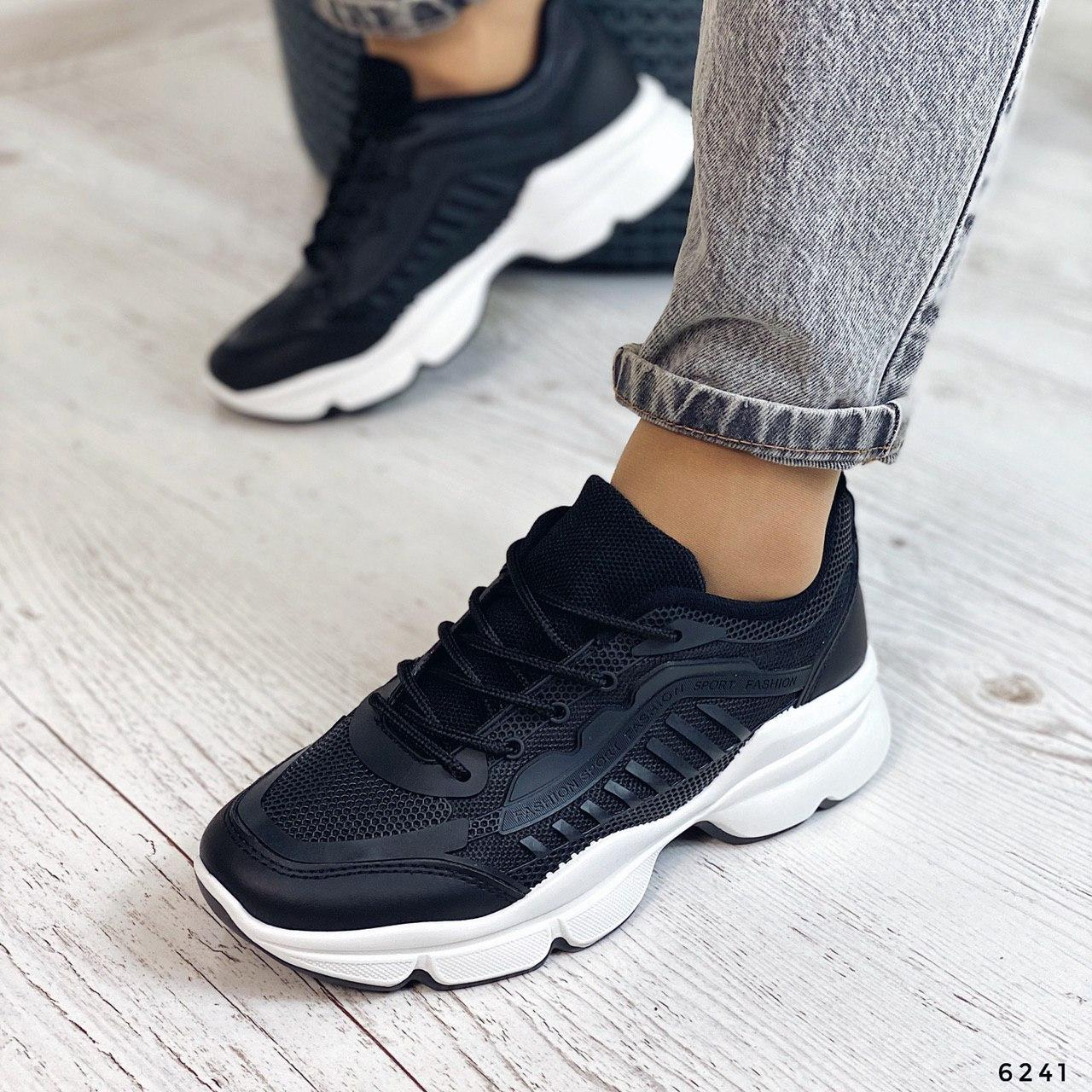 Кросівки жіночі чорні з еко шкіри. Кросівки жіночі білі