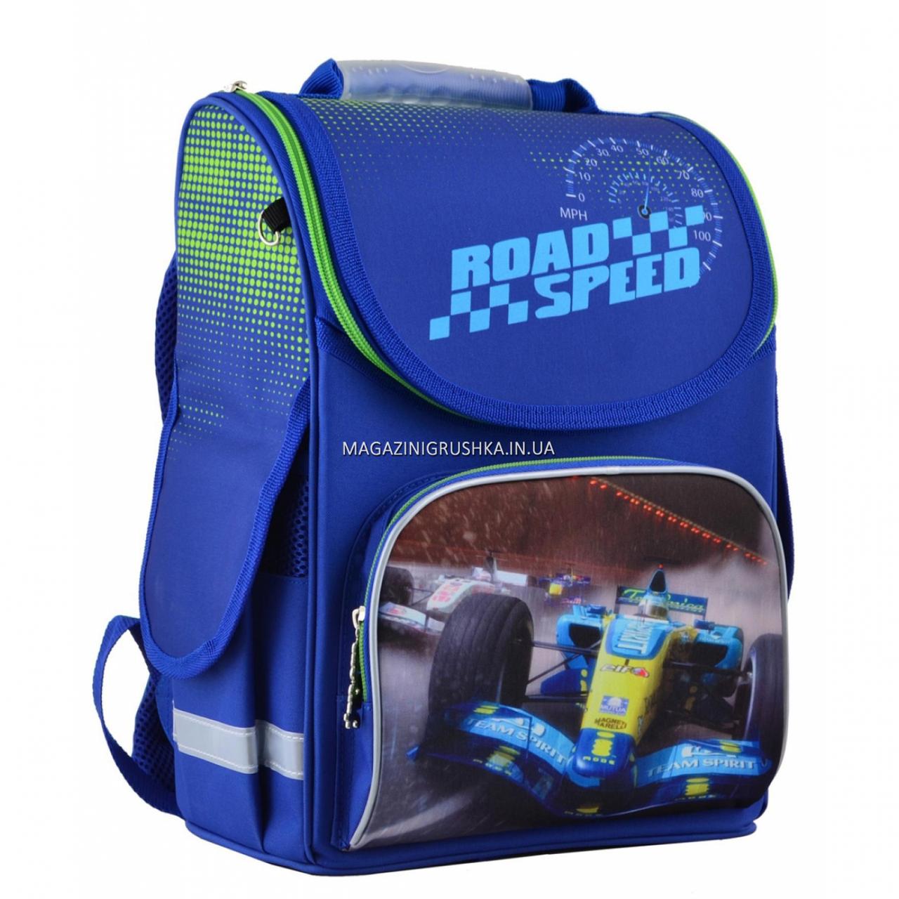 Рюкзак каркасний Smart Road speed Синій (554527)