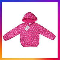 Куртка для девочек весенняя на 3,5,6,8 лет (рост 92-122 см)