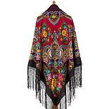 Майя 372-24, павлопосадский платок (шаль) из уплотненной шерсти с шелковой вязаной бахромой, фото 5