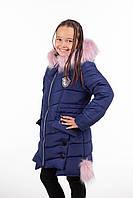 Пальто для девочки зимнее 34-40 синий
