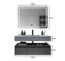 Комплект мебели для ванной Senum House RD-9506