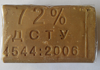 """Мило господарське вищого сорту """"Ера"""" в індивід.упаковці 72%, 200г (100шт/ящ)"""